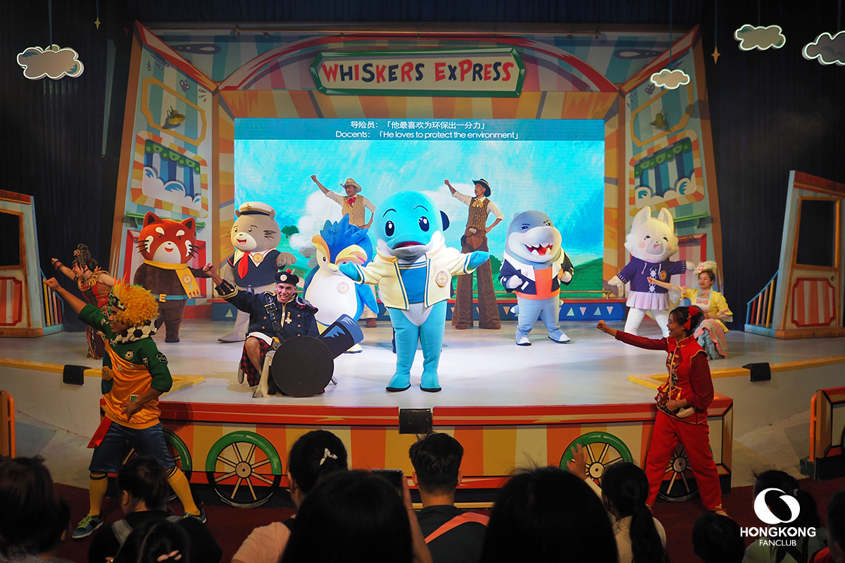 Ocean Park : Whiskers Express & the Miraculous Journey