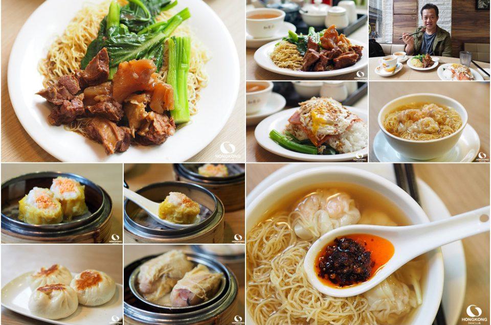 Sai Yung Kee (細蓉記) ร้านอร่อย ราคาประหยัด