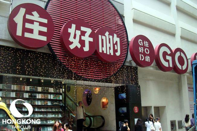 G O D - ร้านขายเฟอร์นิเจอร์ที่มีมากกว่าของตกแต่งบ้าน