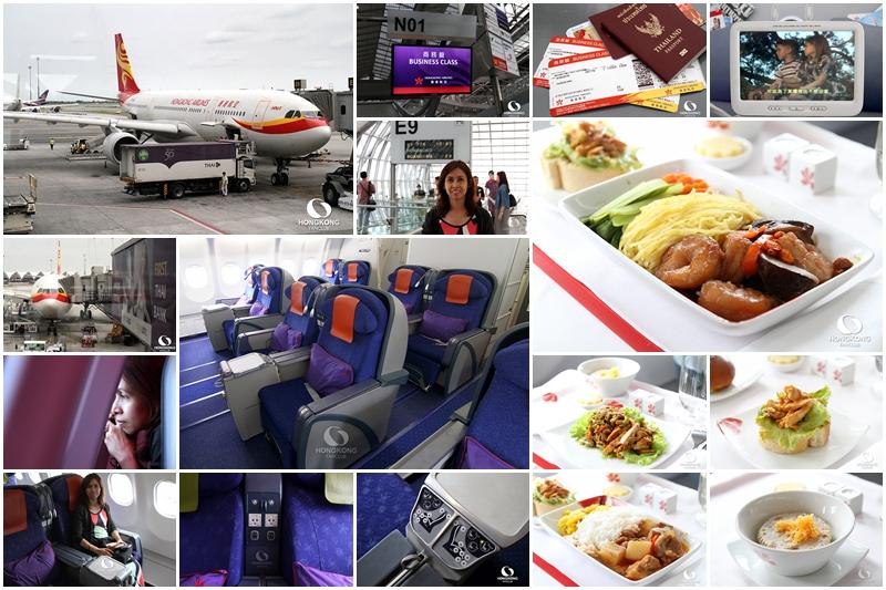 รีวิว Hong Kong Airlines ชั้นธุรกิจราคาโปรโมชั่น พร้อมห้องรับรอง Club Bauhinia