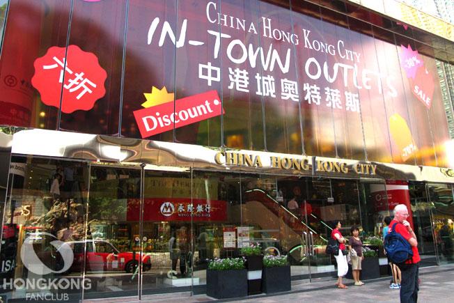 In-Town Outlets : แหล่งรวม Outlet ใกล้ ๆ ในตัวเมืองย่านจิมซาโจ่ย
