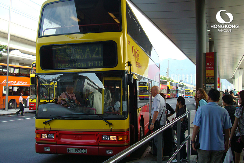แนะนำรถบัส Cityflyer A21 จากสนามบิน ฮ่องกง -> Nathan (เจาะลึก)
